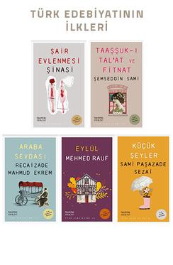Türk Edebiyatının İlkleri Seti- 5 Kitap Takım